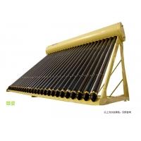 皇明太阳能热水器-金双腾(26支)