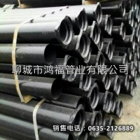 A型柔性铸铁管 DN75铸铁排水管