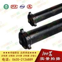 建筑排水用柔性法兰承插连接铸铁管 A型铸铁管