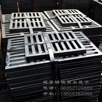 铸铁沟盖板 600x400球墨铸铁雨水篦子