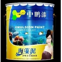 供应中鹏漆海藻泥净味全效墙面漆