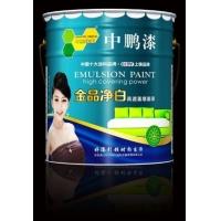 供应中鹏漆金品净白高遮盖墙面漆