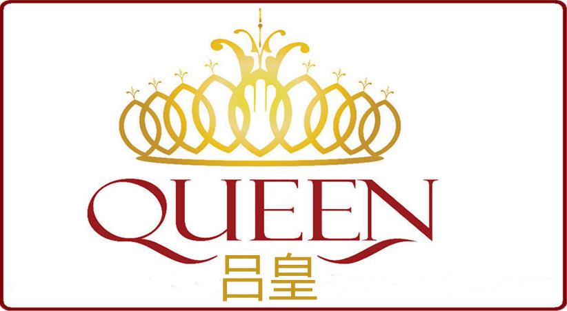 广州市皇吕建材全国招募代理商批发商经销商
