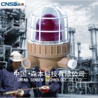 供应BJD系列防爆LED警示灯,红色LED声光报警器,防爆航