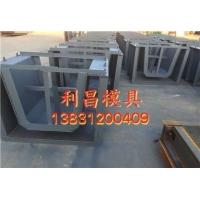 预制急流槽模具,工艺型急流槽钢模具