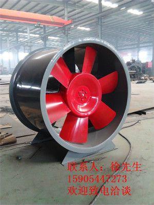 德州亚太排烟风机ytpy排烟风机定做高品质排烟风机