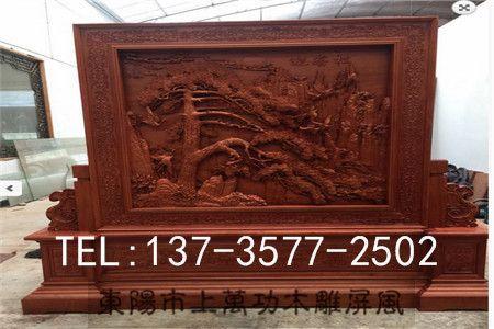 浙江东阳大型雕刻屏风 木雕屏风的作用