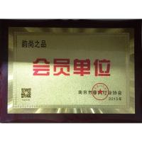 南京移门协会会员单位