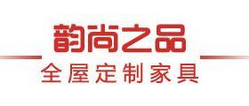 南京韵尚家居有限公司