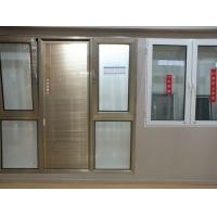 PA-ZL系列铝合金门窗