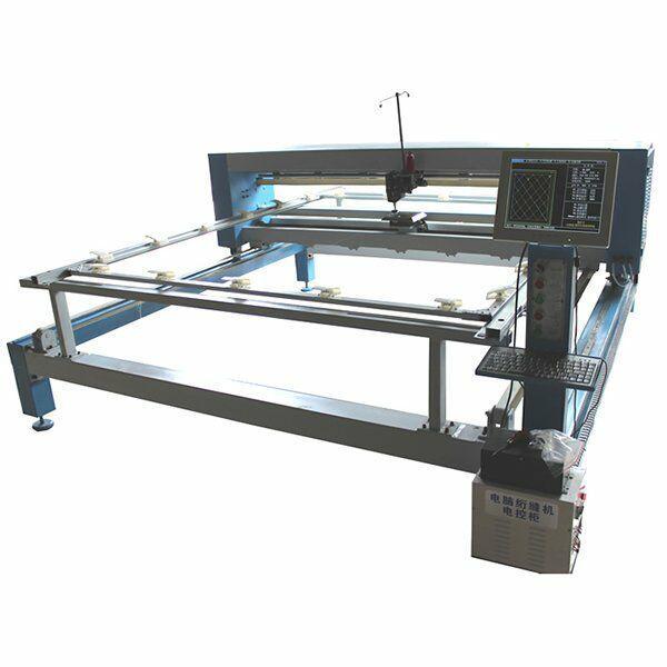 電腦絎縫機 縫被子機器 新型多功能縫被機 被子制作設備-- 眉三牌