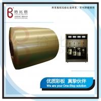 面包机\咖啡机彩色不锈钢\彩色不锈钢拉丝板\彩色拉丝面板材料