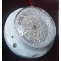物业专用 LED声光控灯头 声控灯座 led声控灯