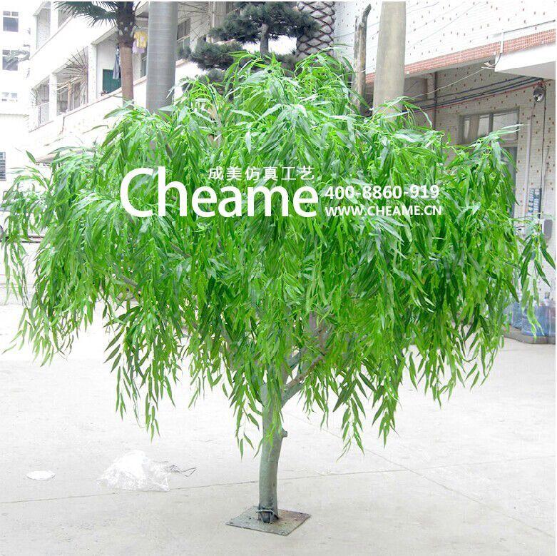 深圳成美仿真工艺生产经营各种大型仿真树,人造植物、假花已有10多年历史,专业生产、开发、研制保鲜棕榈树、保鲜椰子树,有着丰富的行业经验,在仿真植物领域有着深远的影响力。 主要产品有:保鲜树、大型中东椰子树、棕榈树、海枣树、古榕树、各种中小型仿真植物、各种仿真工艺盆景、人造仿真花、干花、仿真水果、藤叶及各种园林、园艺用品。承接、设计、制作、安装各种大型环境绿化工程,成美是中国园林艺术景观领域的主力军,我们的产品一向以新颖适销而享誉业内,获得国内及世界各地客商的普遍青睐,欢迎您来厂参观或来电咨询。  QQ图片