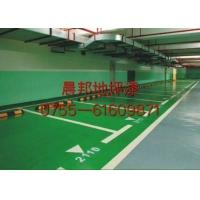惠州车库地面刷油漆,惠东停车场地板刷环氧地坪漆