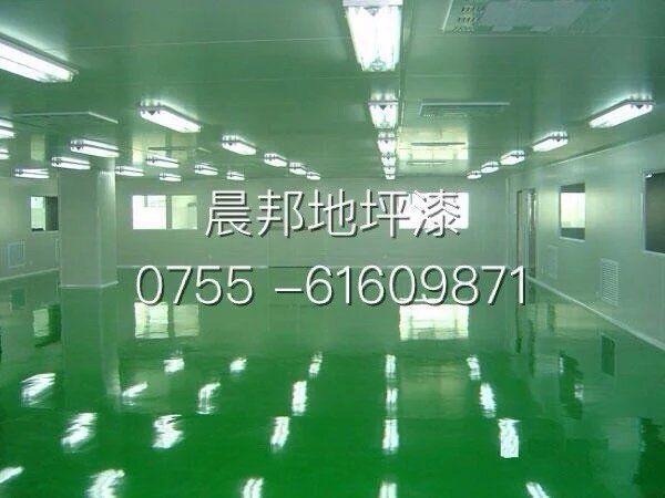 宝安水泥地板漆-光明环氧树脂地板漆-深圳地坪漆施工