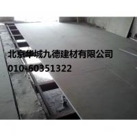 北京九德loft隔楼板(水泥楼板)原装现货(图)