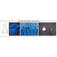 燃料油添加剂提高甲醇热值醇基燃料燃烧温度