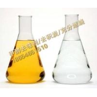 粗甲醇去味减少醇基燃料燃烧积炭火力稳定提高热值的燃料油添加剂