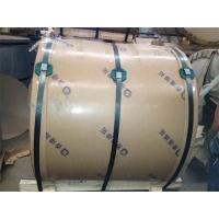 湖南维拓彩铝板,专业生产直供高强环保彩铝板