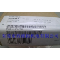 西门子称重传感器7MH5107-4PD00
