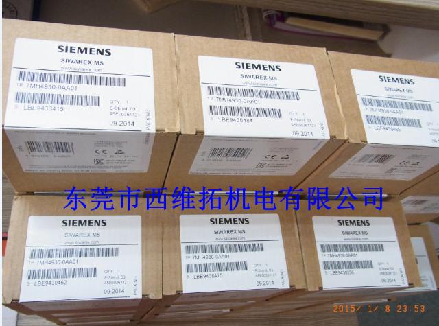 西门子称重传感器7MH5114-5JL00