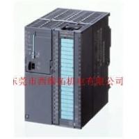 西门子称重模块7MH4900-3AA01
