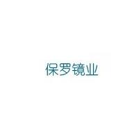 保罗卫浴有限公司成都青龙国际建材市场门店