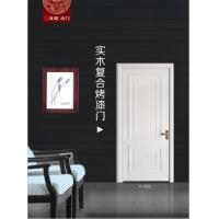 实木复合烤漆门供应 实木复合烤漆门售货点