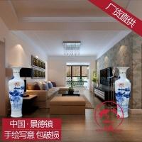供应酒店大堂装饰花瓶 瓷器花瓶图片