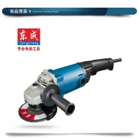 S1M-FF04-125 角向磨光机125工业级角磨机手砂轮