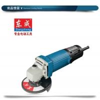 S1M-FF04-100A 蓝色钢材木材角磨机切割机抛光打磨