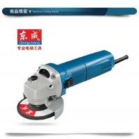 S1M-FF05-100B 手砂轮/角向磨光切割抛光机