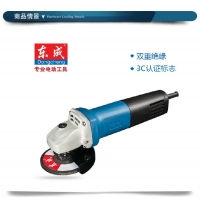 S1M-FF10-100 角向磨光机/手砂机/切割机