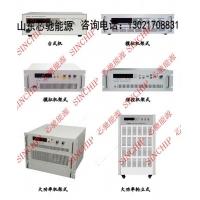 700V30A可调直流电源 高频开关电源 高压可调电源