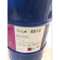 Sago-8810液态流变助剂比byk410防沉触变更优异