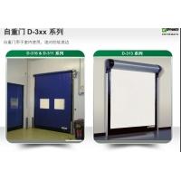 dynaco洁净室专用门比利时指定代理