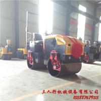 三人行2吨压路机 小型压路机图片