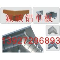 外墙铝单板,氟碳铝单板,冲孔铝单板
