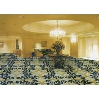 重庆地毯、工程地毯、酒店地毯、方块地毯、一次性地毯
