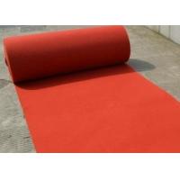 重庆一次性地毯 重庆展览地毯 重庆红地毯专卖