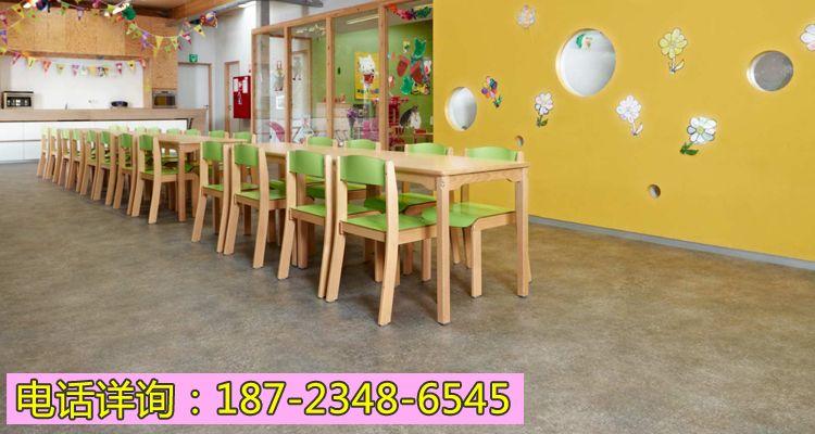重庆幼儿园地板 重庆PVC地板 重庆塑胶地板