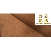重庆办公室地毯安装销售 重庆酒店地毯定制销售 重庆地毯