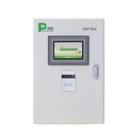 驿能 ENP-B 电动自行车充电系统