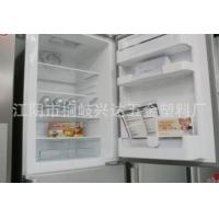 江阴兴达 冰箱、冷柜配件