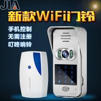 wifi无线可视对讲门铃