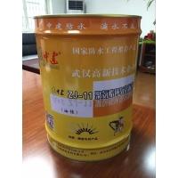 聚氨脂油性环氧发泡堵漏剂