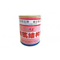 环氧粘碳胶