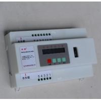 电采暖功率分配器