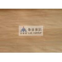 天然木皮-枫木maple